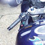 Suzuki GSXR 750-2003 Switch